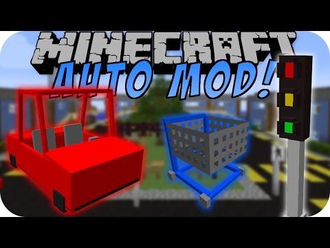 Minecraft AUTO MOD (Vehicular Movement Mod)
