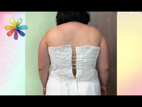 Шорты от похудение