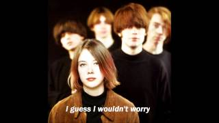 Slowdive - 40 days (Lyrics)