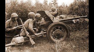 45 мм противотанковая ПУШКА   Противотанковая артиллерия вермахта и РККА  сорокопятки 53-К и танки