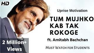 Tum Mujhe Kab Tak Rokoge By Amitabh Bachchan | Best Motivational Video in Hindi - Download this Video in MP3, M4A, WEBM, MP4, 3GP