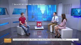 Вести. Спорт - 24.03.17