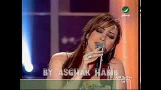 تحميل اغاني أمل حجازي - ادعيلي MP3