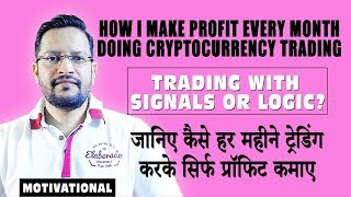 How I Make Profit Every Month Trading Cryptocurrency Bitcoin & Altcoins. Trading Signal vs Logic
