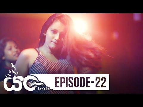 Yan - යං | Episode 22 - (2019-06-15) | ITN