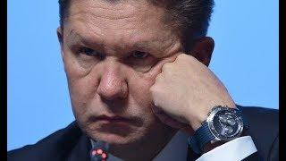 """💀Большая сказка """"Газпром"""" подходит к страшному концу."""