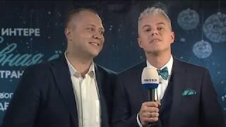 Андрей Дромов и Андрей Доманский поздравляют всех с наступающими праздниками!