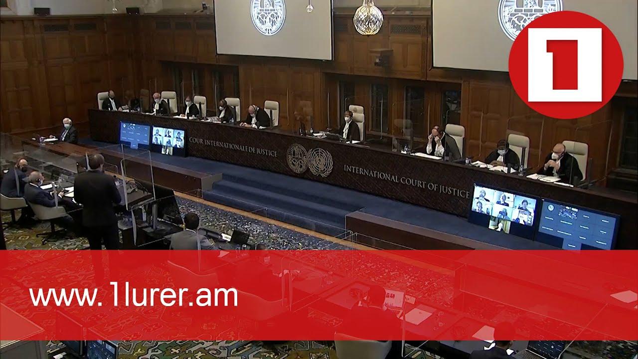 ՀՀ-ն Հաագայի դատարանում ապացուցողական մեծ բազա է ներկայացրել ադրբեջանական հայատյացության վերաբերյալ