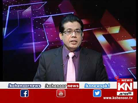 Pora Sach 19 December 2018 | Kohenoor News Pakistan