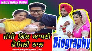 Jassi Gill   With Family   Biography   Mother   Father   Songs   Movies   Wedding Pics