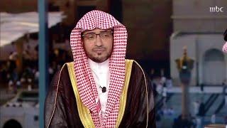 اغاني طرب MP3 قصة عمر بن الخطاب مع سليط بن عمر الأنصاري تحميل MP3