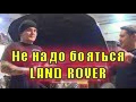 Land Rover Discovery доработка,советы,лайфхаки.Часть 2.