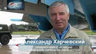 генерал Харчевский