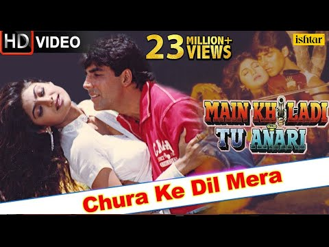 Download chura ke dil mera hd full video song main khiladi tu ana hd file 3gp hd mp4 download videos