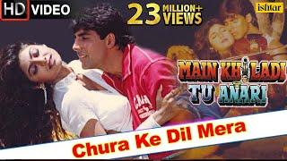 Chura Ke Dil Mera (HD) Full Video Song | Main Khiladi Tu