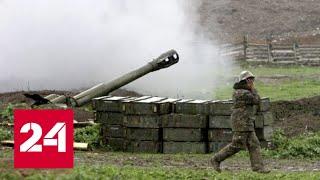 """Азербайджан и Армения """"обнулили"""" плохой мир. 60 минут от 28.09.20"""
