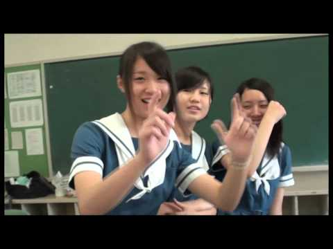 After school in a Japanese Highschool