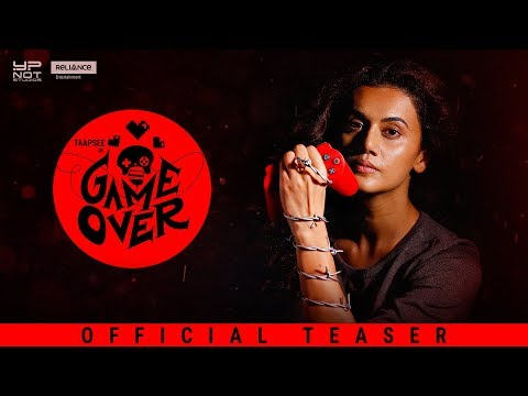 Game Over - Movie Trailer Image