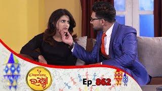 Ama Ghara Laxmi | Full Ep 862 | 8th Feb 2019 | Odia Serial – TarangTV