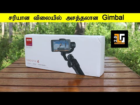Mobile Gimbal Zhiyun Smooth 4 Unboxing and Review