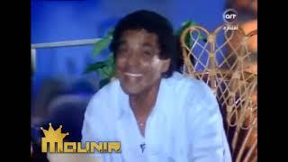 مازيكا محمد منير .. ليلى .. من برنامج ساعه صفا تحميل MP3