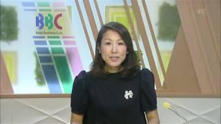 9月29日 びわ湖放送ニュース