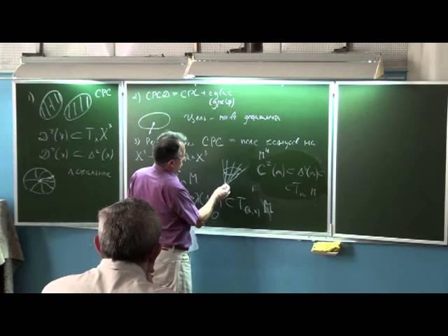 Богаевский И.А. Релятивистские субримановы структуры: классификация и нормальные формы