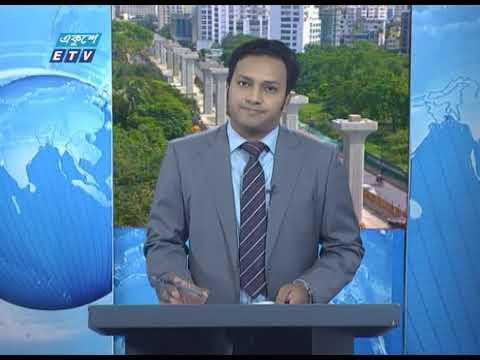 02 PM News || দুপুর ০২ টার সংবাদ || 30 May 2020 || ETV News