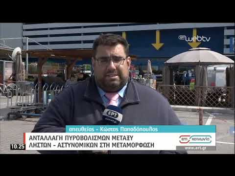 Απόπειρα ληστείας σε πολυκατάστημα στη Μεταμόρφωση | 29/05/2020 | ΕΡΤ