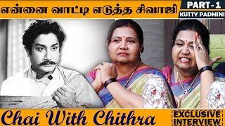 பணம் தரவில்லை  என்றால் எம் ஜி ஆர் என்ன செய்வார் தெரியுமா | Chai With Chithra | Part 1