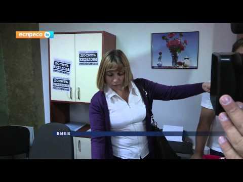 Бинарные опционы во владивостоке