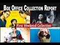Jalebi, Helicopter Eela, Tumbaad And Fryday | Box Office Collection| Weekend|