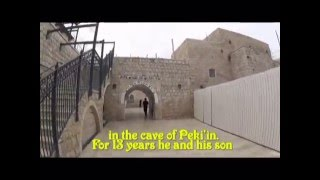 preview picture of video 'Tomb of Rabbi Shimon Bar Yochai - a tour of Tiberias and Safed Israel. Bein Harim Tourism Services'