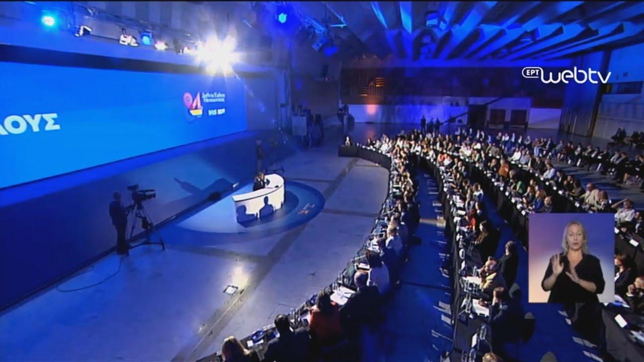 Κυρ. Μητσοτάκης: Κινούμαστε γρήγορα για να υλοποιήσουμε τις τρείς βασικές μας δεσμεύσεις