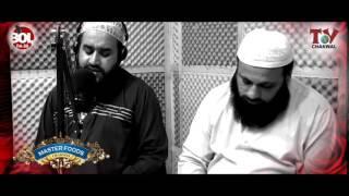 Sonehri Jalliyan - Khalid Hasnain Khalid - Tvchakwal com