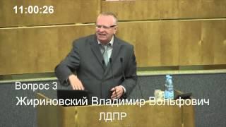 Жириновский: русские убивают русских 20.06.2014