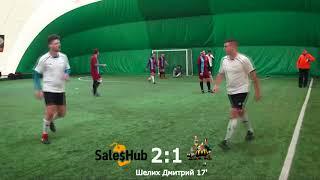SALES HUB - OLD BOYS 7:1 (Обзор матча) #SFCK Street Football Challenge Kiev