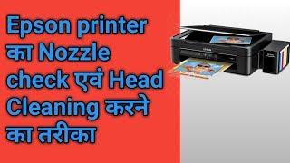 how to clean epson l380 printer head - ฟรีวิดีโอออนไลน์ - ดูทีวี