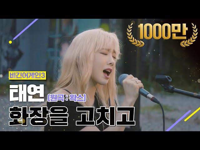 Video Aussprache von 해준 in Koreanisch