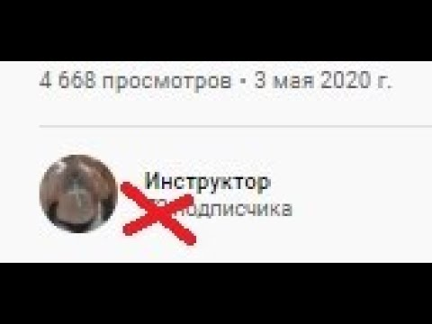 Скрыть кол-во подписчиков ютуб канала,ПРОСТО! декабрь2020г