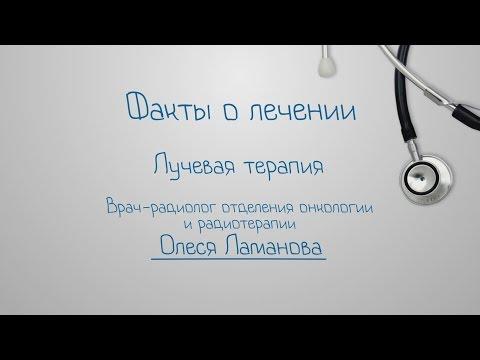 Вакцина днк от гепатита