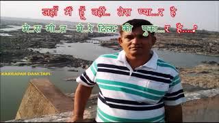 Kahi Deep Jale Kahin Dill Karaoke कहीं दीप जले कहीं दिल