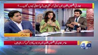 Indian Films China mein kamai kar sakti hain to Pakistani kiyon nahi ..? - Geo Pakistan