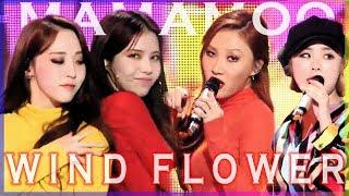 [HOT] MAMAMOO  - Wind Flower, 마마무 -  Wind Flower Show Music core 20181208
