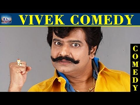 Vivek Comedy | Tamil Movie Comedy | Tamil Movie Comedy Collections | Raj Movies
