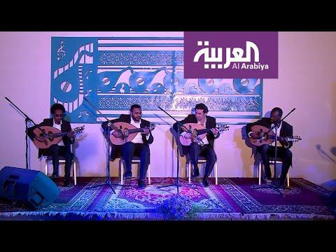 العرب اليوم - شاهد: بيت العود في الخرطوم الخصوصية السودانية