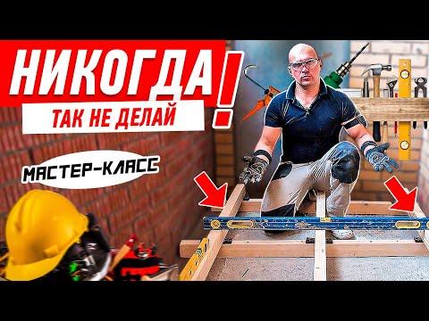 Как сделать теплый пол своими руками? Отделка лоджии от Алексея Земскова