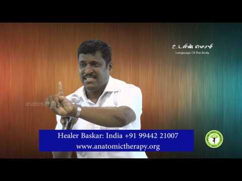 7. How to cure fever? (காய்ச்சலை குணப்படுத்துவது எப்படி? ) new 2015 Healer Baskar (Peace O Master)