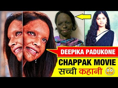 Chhapaak Movie 🆕 The Untold Real Story | Deepika Padukone | Acid Attack Survivor (Laxmi Agrawal)