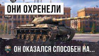 НОВЫЙ ПОЛЬСКИЙ ИС-3 ПРОТИВ 10Х УРОВНЕЙ, ВЕРТОЛЕТЫ ЗАВЕЗЛИ В WOT